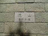 1070114 台北信義虎山自然步道:DSC00275C.jpg