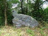 1040718 新北貢寮大嶺古道、大石壁坑北峰、大石壁坑山:DSC02875C.jpg