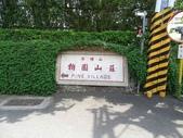 1040905 台北士林狗殷勤古道((尾崙古圳步道):DSC03197C.jpg