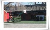 1225北京:IMG_0881.JPG