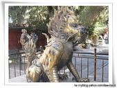 1225北京:IMG_0999.JPG