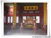 1225北京:IMG_0954.JPG