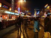 1225北京:DSC00696.JPG