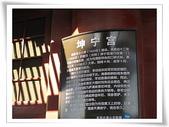1225北京:IMG_0985.JPG