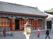 1225北京:IMG_1063.JPG