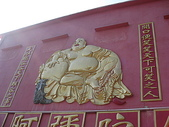 0101萬佛寺:彌勒佛