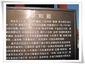 1225北京:IMG_0953.JPG