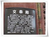 1225北京:IMG_0979.JPG