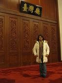 1225北京:IMG_0845.JPG