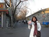 1225北京:IMG_1130.JPG