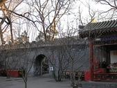 1225北京:IMG_1110.JPG