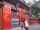 1225北京:IMG_1007.JPG
