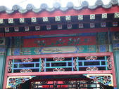 1225北京:DSC00628.JPG