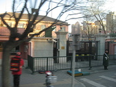 1225北京:IMG_0774.JPG