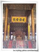 1225北京:太和殿--金鑾殿