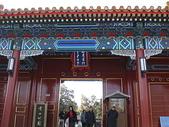 1225北京:IMG_1045.JPG