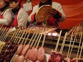 1225北京:羊肉串攤位