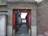 1225北京:IMG_1056.JPG