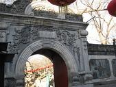 1225北京:IMG_1074.JPG
