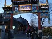 1225北京:DSC00672.JPG