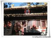 1225北京:IMG_1002.JPG