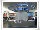 1225北京:IMG_0743.JPG