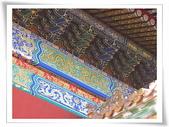 1225北京:IMG_0944.JPG