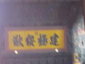 1225北京:IMG_0927.JPG