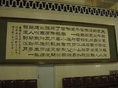 1225北京:IMG_0825.JPG