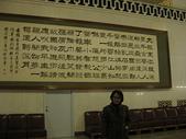 1225北京:IMG_0826.JPG
