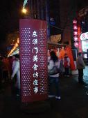 1225北京:王府井小吃街