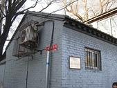 1225北京:IMG_1057.JPG