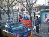 1225北京:IMG_0772.JPG