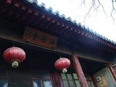 1225北京:DSC00657.JPG