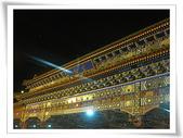 1225北京:IMG_0751.JPG