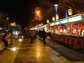 1225北京:DSC00697.JPG