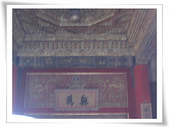 1225北京:IMG_0984.JPG
