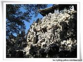 1225北京:IMG_1006.JPG