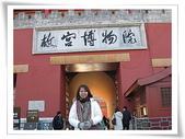 1225北京:IMG_1015.JPG