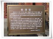 1225北京:IMG_0974.JPG