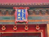 1225北京:IMG_1010.JPG