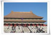 1225北京:IMG_0913.JPG