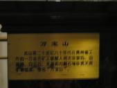 1225北京:IMG_0829.JPG