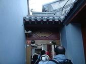 1225北京:DSC00645.JPG