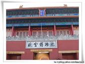 1225北京:IMG_1016.JPG