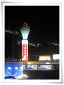 1225北京:IMG_0749.JPG