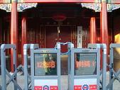 1225北京:DSC00641.JPG