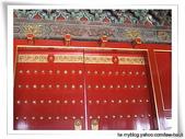 1225北京:IMG_0904.JPG