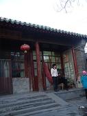 1225北京:DSC00658.JPG
