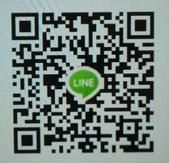 其他:LINE